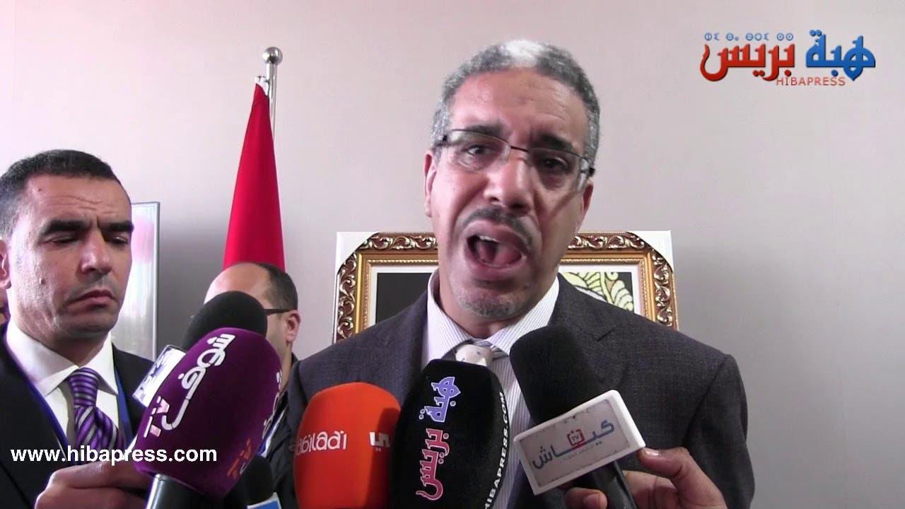 Photo of الرباح  ساكنة جرادة بغاو الماء والضو  فابور وهادشي بزاف