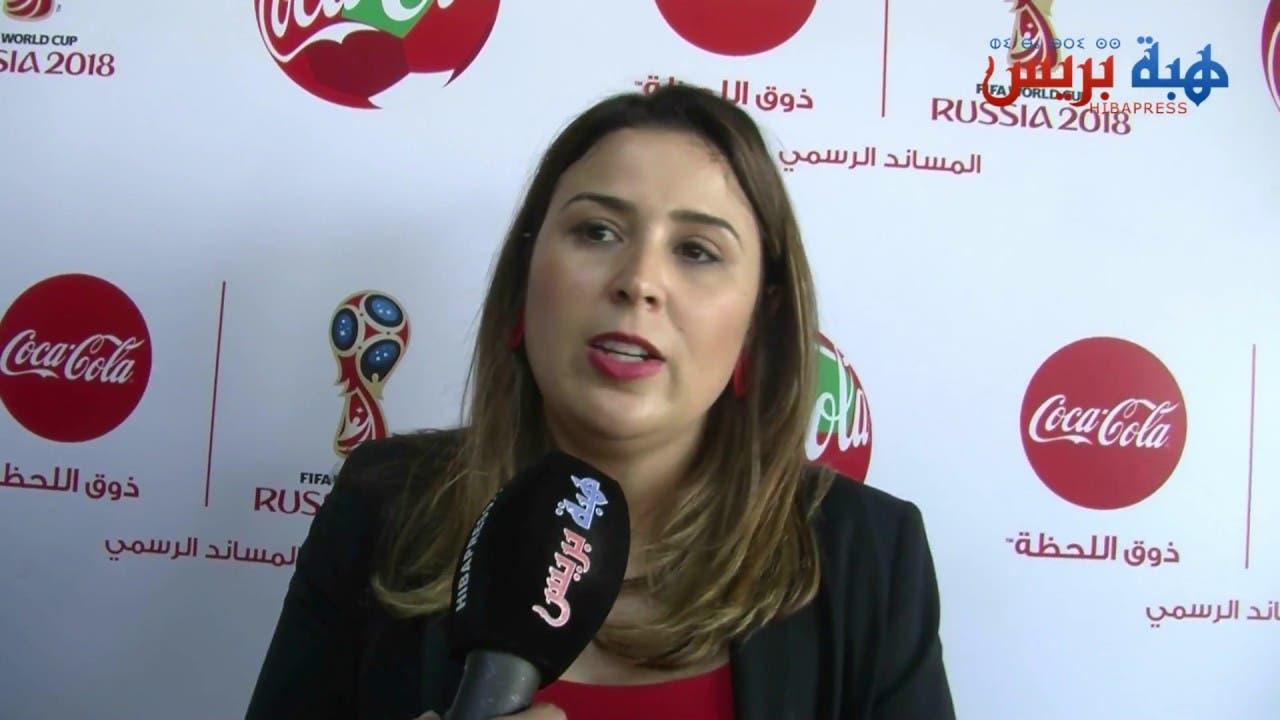 Photo of كوكاكولا تدعم المنتخب المغربي بمونديال روسيا 2018 بمشاركة الفنان الدوزي
