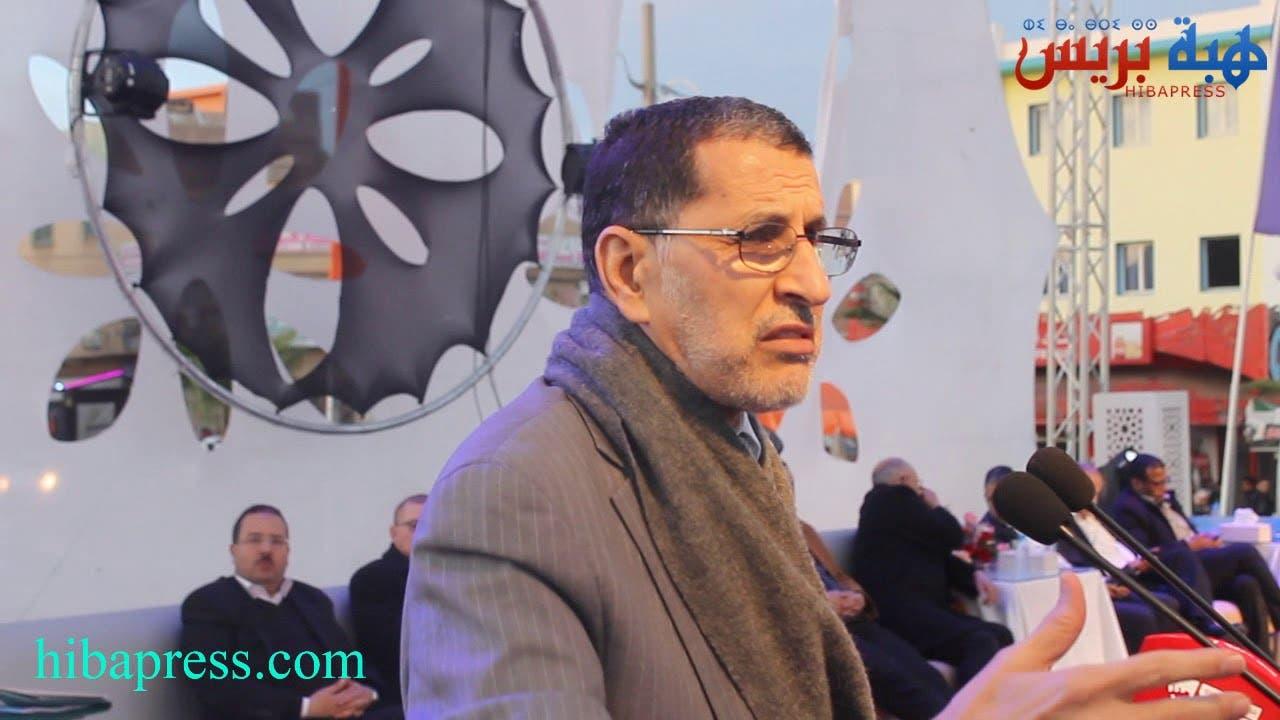 Photo of العثماني: ماكايناش انتخابات سابقة لأوانها و كاين اللي كايدير العصا فالرويضة للحكومة