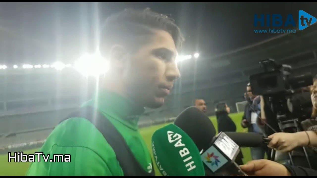 Photo of تصريح حكيمي حول مباراة صيربيا وحول إصابته