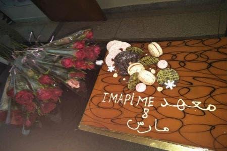Photo of معهد ( إيمابيم ) بأولاد تايمة يحتفل باليوم العالمي للمرأة
