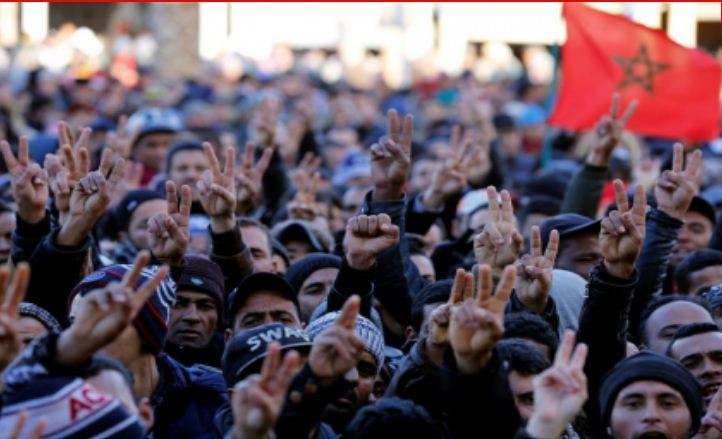 Photo of جرادة : مسيرة حاشدة يتقدمها ذوو الاحتياجات الخاصة