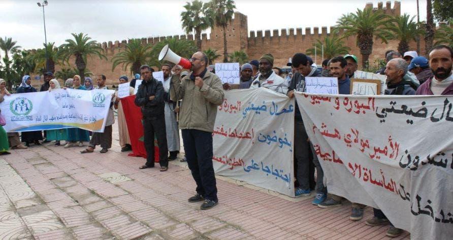 Photo of منتدى يحتج على الوضعية المزرية للعمال الزراعيين بتارودانت