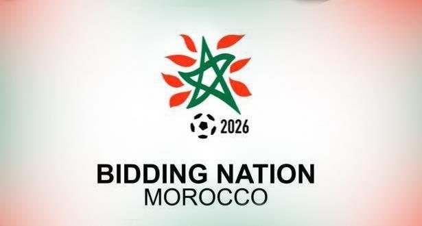 "Photo of صحيفة أمريكية: ملف ترشيح المغرب 2026 ""ذكي"""