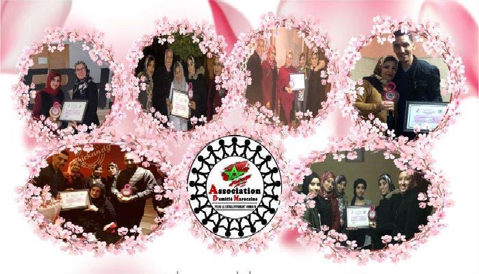 Photo of جمعية الصداقة المغربية للتنمية البشرية تكرم فعاليات نسائية بالجهة الشرقية