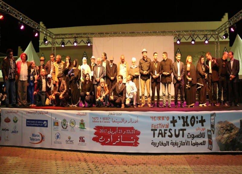 """Photo of مهرجان """"تافسوت"""" للسينما الأمازيغية بتفراوت في نسخته الثانية"""