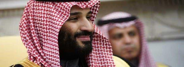 بن سلمان: السعودية تعيش مرحلة التغيير