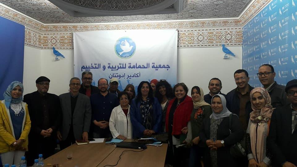 Photo of المكتب الجهوي لجمعية الحمامة بسوس ماسة يرى النور