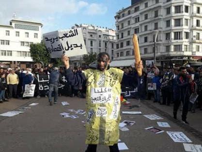 Photo of نشطاء البيضاء يتضامنون مع جرادة وينددون بالمقاربة الأمنية