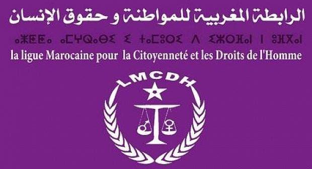 Photo of الرابطة المغربية للمواطنة وحقوق الانسان ترفض تسليع الماء والتطهير