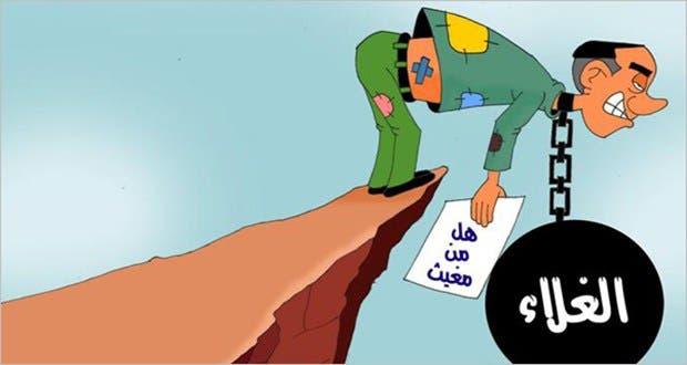 "Photo of المغاربة يكتوون بغلاء ""المعيشة"" ولهيب أسعار الخضر والفواكه"