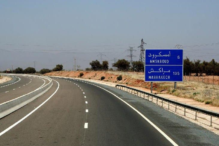 Photo of منحدر أمسكرود بأكادير .. الشبح القاتل