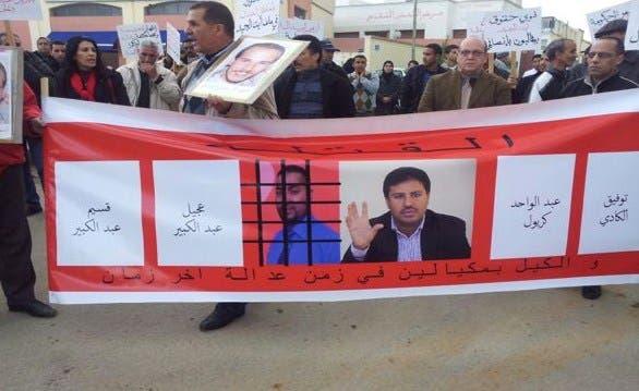 Photo of حامي الدين أمام استئنافية فاس .. وعائلة آيت الجيد تحتج