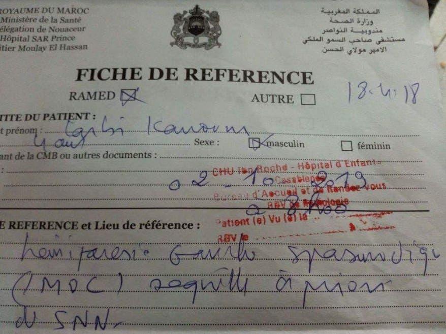 Photo of يحدث في المغرب .. موعد طبي لمواطن بعد سنة