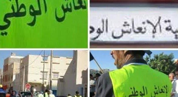 Photo of التلاعب ببطائق الإنعاش ببوجدور يضع مسؤولين في قفص الاتهام