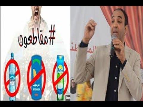 "Photo of رشيد الوالي .. أنا مع المقاطعة والمغاربة قالوا ""واك واك أعباد الله"" بشكل حضاري"