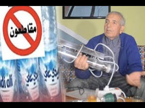 "Photo of باحث مغربي يكشف سر ماء ""الروبيني"" والماء المعدني ويؤكد  ""راهم بحال بحال لما  غا واحد"" بالدليل"