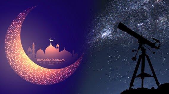 Photo of الدول التي ستراقب هلال رمضان اليوم الثلاثاء