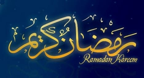 Photo of دولة عربية تعلن رسميا موعد أول أيام رمضان