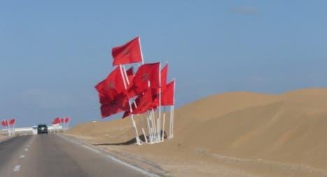 Photo of كوريا الجنوبية تجدد دعمها لجهود المغرب للتوصل إلى حل لقضية الصحراء