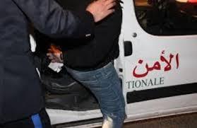 """Photo of أمن فاس يضع حدا للملقب """" زنزان """" المتهم بالضرب والجرح في حق طليقته"""