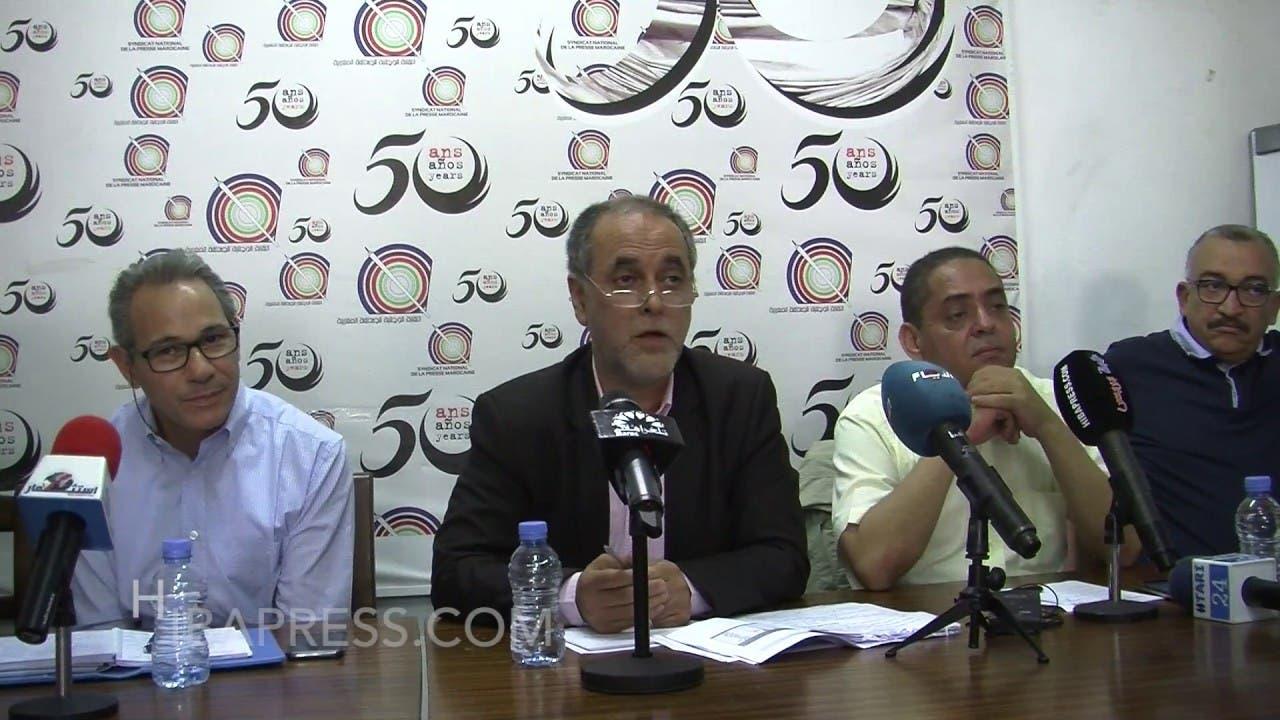 Photo of النقابة الوطنية للصحافة المغربية تتبنى ملف المهداوي ومستعدة لمواجهة بطش هاشمي وكالة الانباء