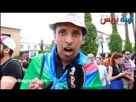 Photo of ردا على الاحكام الصادرة في حق معتقلي حراك الريف وقفة احتجاجية من امام البرلمان