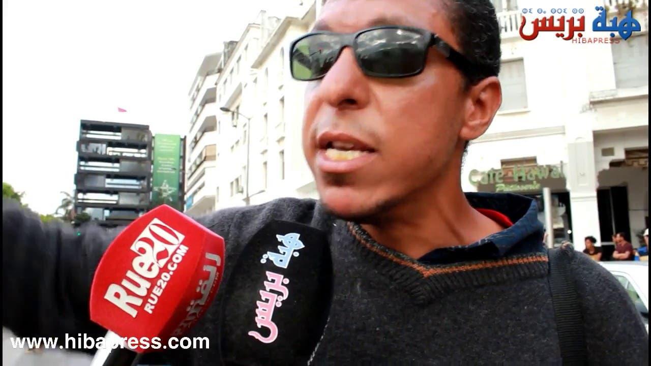Photo of راي اخر ..  من الوقفة الاحتجاجية شخص مع الحكم الصادر في حق الزفزافي
