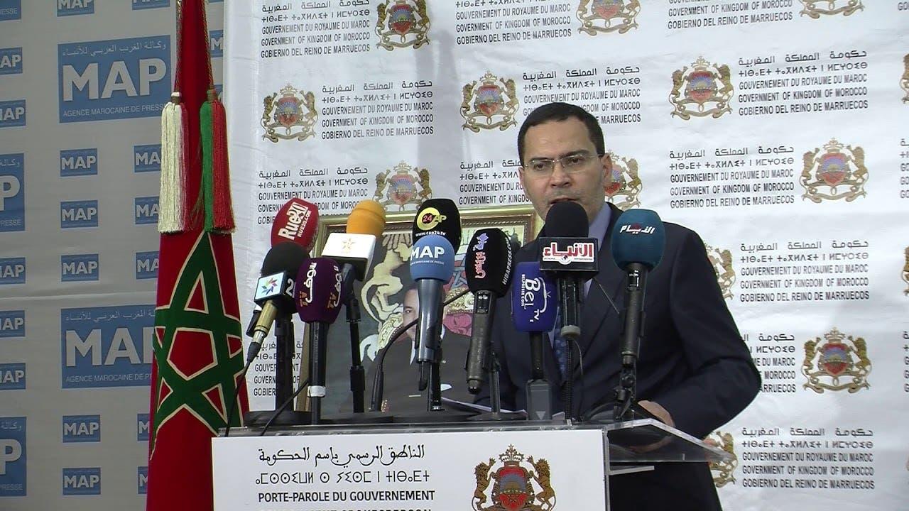 Photo of الخلفي ومستجدات المجلس الحكومي الأسبوعي