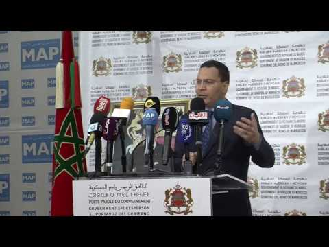Photo of هل فعلا وكالة الأنباء المغربية تابعة للدولة أم لمديرها الخليل الهاشمي ؟ الخلفي يجيب