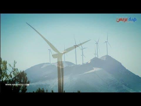 "Photo of أخيرا   مشروع ""خلادي"" العملاق لإنتاج الكهرباء بشمال المغرب يرى النور"