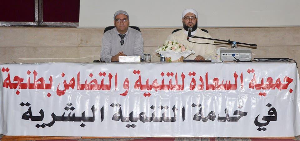 Photo of الشيخ ياسين الوزاني يحاضر حول : أثر القرآن في حياة المسلم