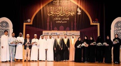 Photo of أبوظبي.. مغربي يفوز بجائزة أفضل مرتل في مسابقة للقرآن الكريم