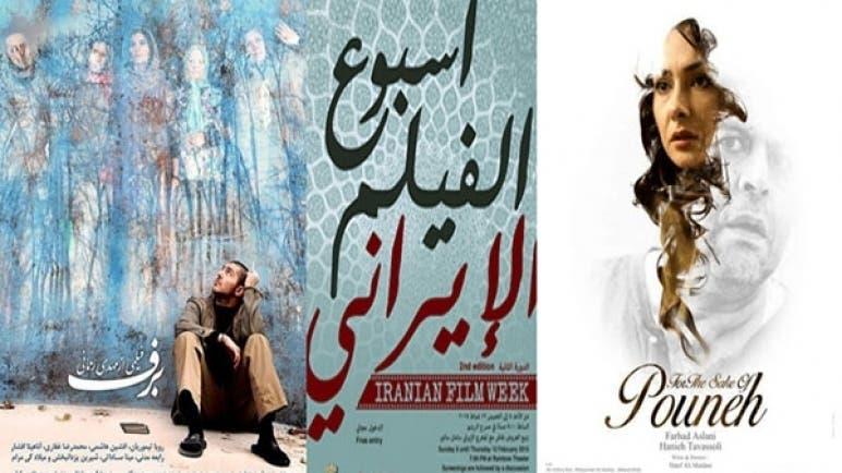 Photo of السينما الايرانية بين الواقع والواقعية