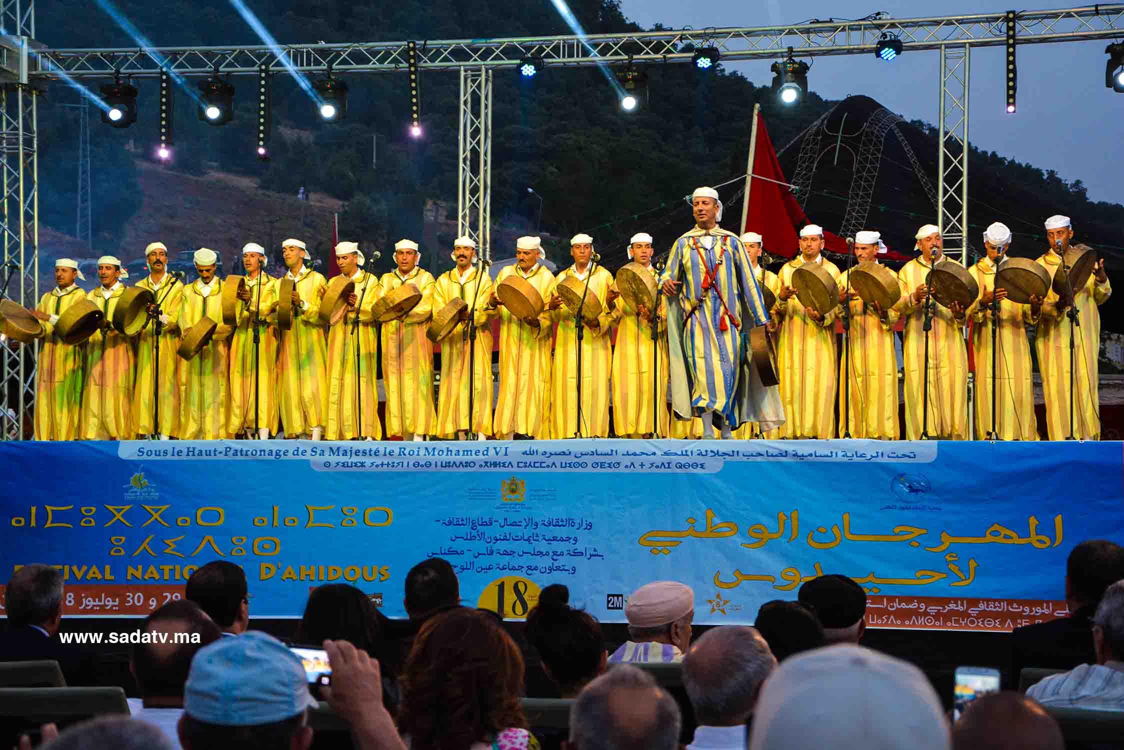 Photo of اختتام مهرجان أحيدوس بعين اللوح