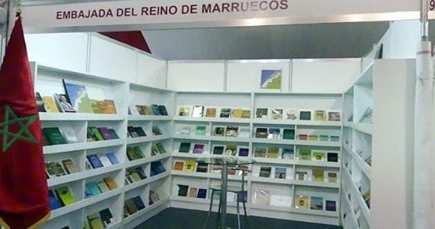 Photo of انطلاق فعاليات النسخة ال23 لمعرض ليما الدولي للكتاب بمشاركة المغرب