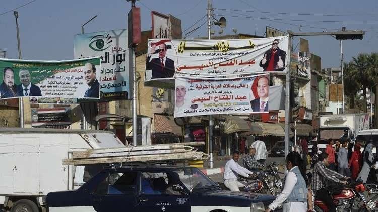 Photo of انفجار سيارة وسط القاهرة ولا أنباء عن قتلى