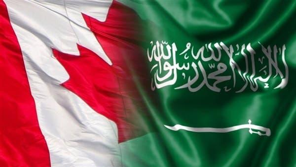 Photo of السعودية تُجمد كافة تعاملاتها مع كندا وتطرد سفيرها من الرياض