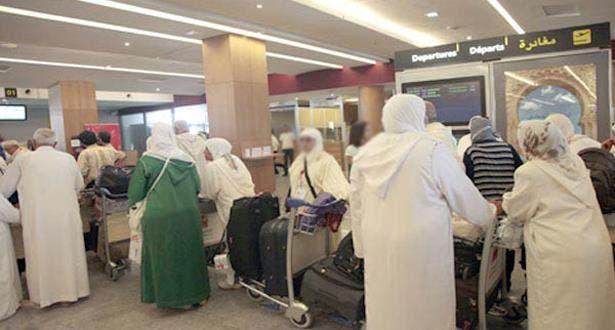 Photo of يهم الحجاج المغاربة .. الوزارة تدعوكم للاحرام في الطائرة