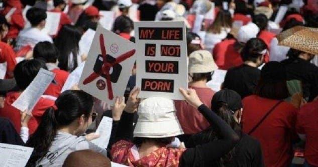 Photo of كوريا الجنوبية: مظاهرة ضد تصوير النساء في « الحمامات »