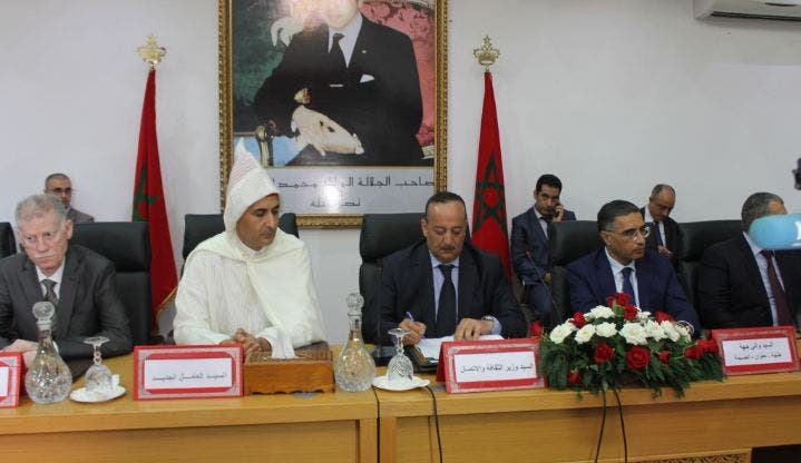 """Photo of """"الأعرج"""" ووالي الجهة يشرفان على تنصيب العامل الجديد لوزان"""