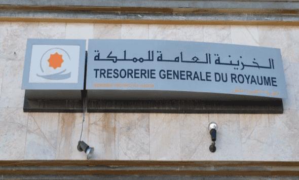 Photo of اكتتابات جديدة ترفع ديون المغرب الداخلية إلى 57 مليار دولار