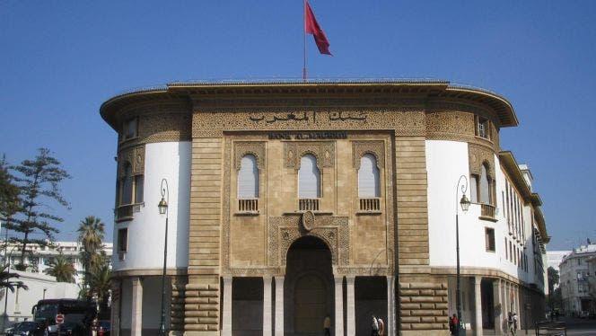 Photo of بنك المغرب : ارتفاع الدرهم أمام الأورو