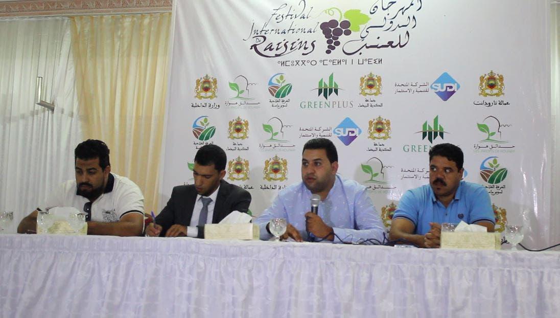 Photo of تارودانت .. جماعة الكدية البيضاء تحتضن مهرجان العنب