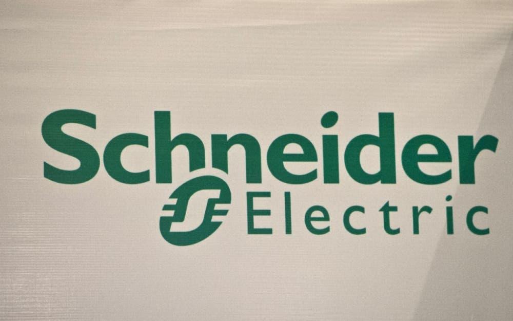 "Photo of شنيايدر إلكتريك تشارك في القمة الأولى لـ""Datacloud Africa Leadership"""