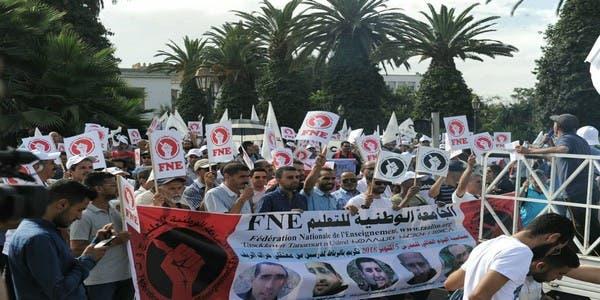 Photo of نقابيو التعليم يطالبون بالترسيم وإصلاح التقاعد ومجانية القطاع