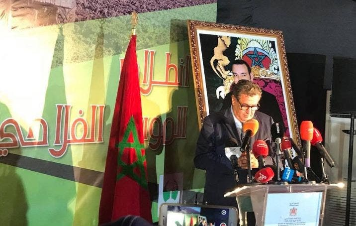 Photo of أخنوش يفتتح الموسم الفلاحي الجديد باقليم الحوز