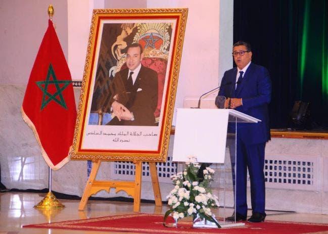Photo of أخنوش من مراكش: بدعم وتوجيه مولوي نطمح لإعطاء دفعة جديدة للقطاع الفلاحي