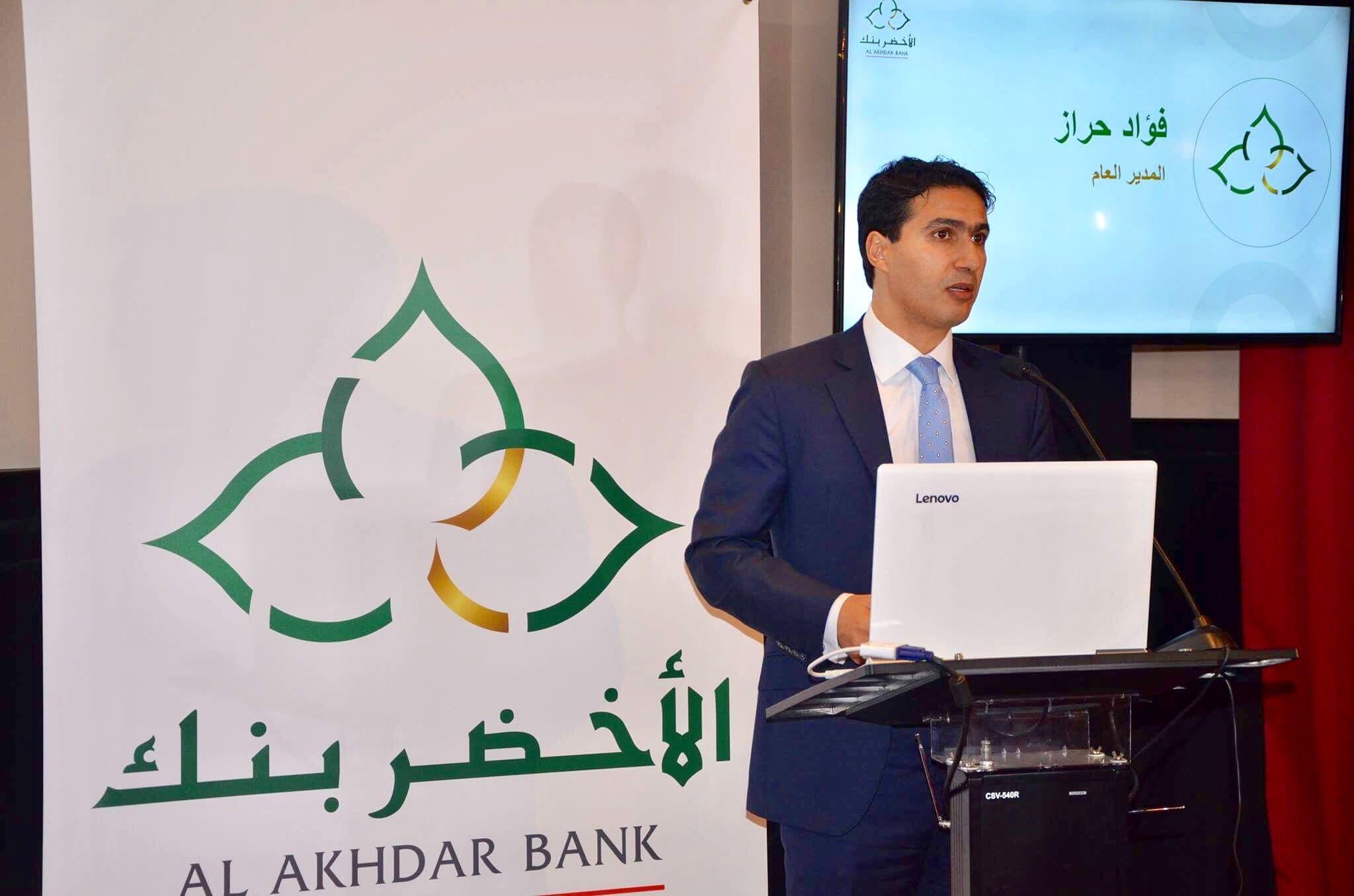 Photo of الأخضر بنك، وديع الإصدار السيادي الأول للصكوك