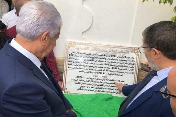 "Photo of تخليدا لاسمه .. إطلاق اسم ""محمد الخمار الگنوني"" على معلمة ثقافية بالقصر الكبير"